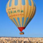 Je eigen luchtballon kopen